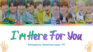 X1 I m Here For You Lyrics Color Coded