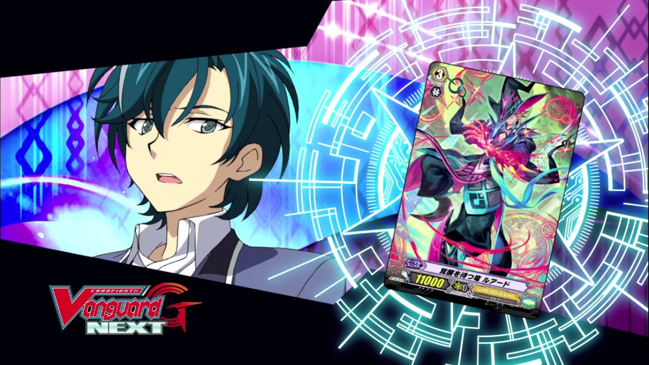 [TURN 10] Cardfight!! Vanguard G NEXT Official Animation - An Unsurpassable Existence