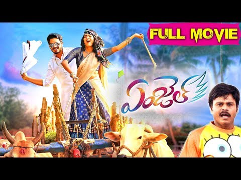 Angel Latest Telugu Full HD Movie | 2018 Latest Full Length Movies | Telugu Movies