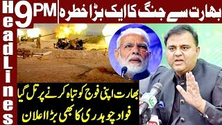 Fawad Chaudhry makes fiery announcement | Headlines & Bulletin 9 PM | 10 March 2019 | Express News