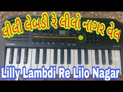 Lili Lemadi Re Lilo Nagar Vel No Chod by piano