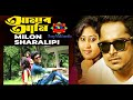 Bangla New Songs  Amar Ami By ।। Milon & Sharalipi ।।bd Music  2016 Rony Maltimidia video