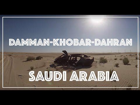 visit of Damman, Khobar & Dhahran in Saudi Arabia