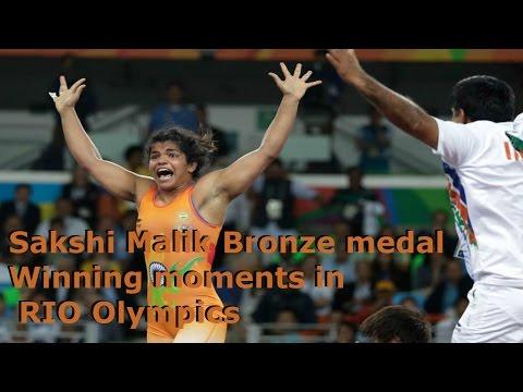 Sakshi malik olympic bronze medal in Rio olympic winning moments