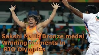 Sakshi malik olympic bronze medal in Rio olympic winning moments