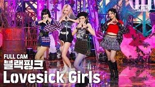 Download Mp3  안방1열 직캠4k  블랙핑크 'lovesick Girls'  Blackpink Full Cam │@sbs Inkigayo_202