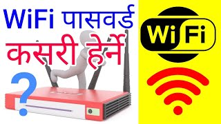 [In Nepali] How To View WiFi Password on Android Mobile Without ROOT ? No Root Needed | Easy Method