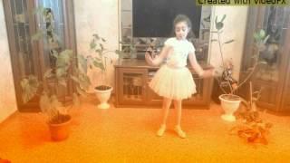 Танец под песню IOWA улыбайся
