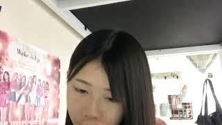 프로듀스48에 출연했던 치바 에리이(千葉 恵里)의 2018년 10월 13일자 ...