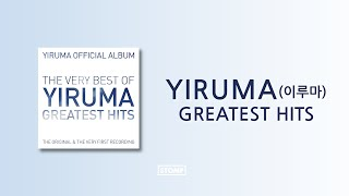 [Yiruma Official Album] 'The Very Best of Yiruma: Greatest Hits'