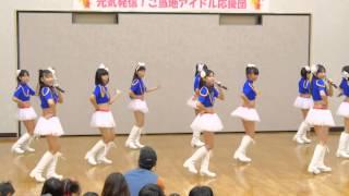 2014年11月08日に三重県教育文化会館で行われた 元気発信!ご当地アイド...