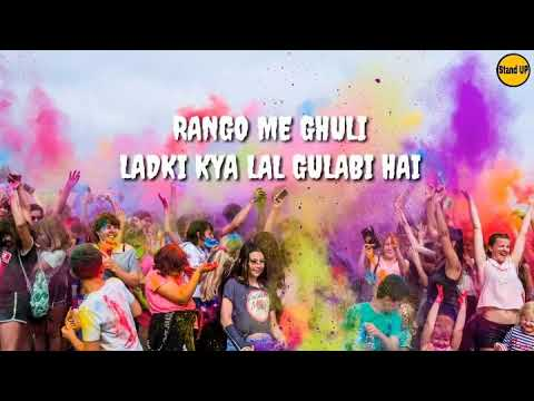 Holi Special Song