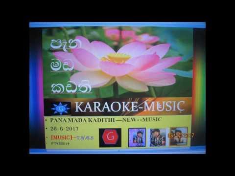 PANA MADA KADITHI --KARAOKE--NEW--MUSIC--Thalawatta wijasinghe--.mp4
