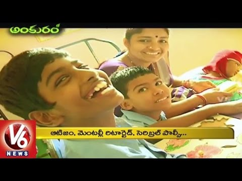 Special Story On Anurag School For Special Children | Ankuram | V6 News