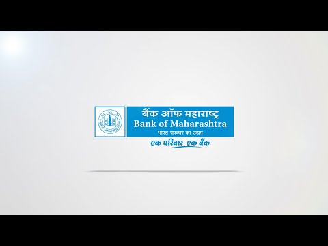 Bank of Maharashtra Corporate Video