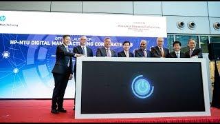 HP-NTU Digital Manufacturing Corporate Lab on #NTUsgSmartCampus thumbnail