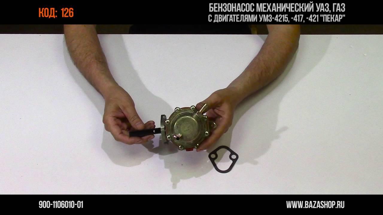 w124 бензонасос фильтр и тд.3gp