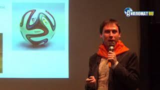 Какое значение имеет физика в футболе