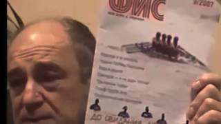 Диета доктора Ласкина (Противораковая)