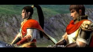 真三國無雙4、5、6人設Dynasty Warriors5、6、7 作者:sas~~11.