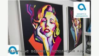 купить репродукции картин в интернет магазине азбукадекор.рф.