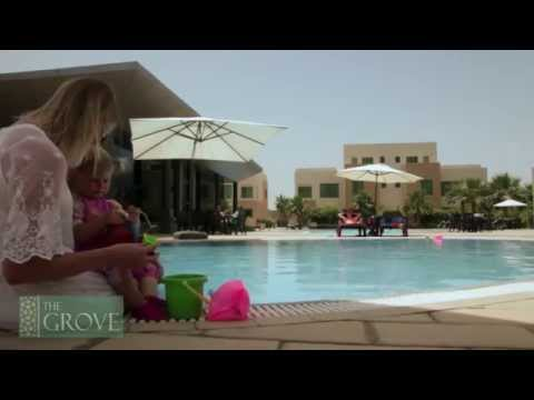 The Grove Compound, Bahrain