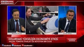 Ekonomide Türkiye'yi ne bekliyor? Selçuk Geçer Ulusal Kanal'da değerlendirdi