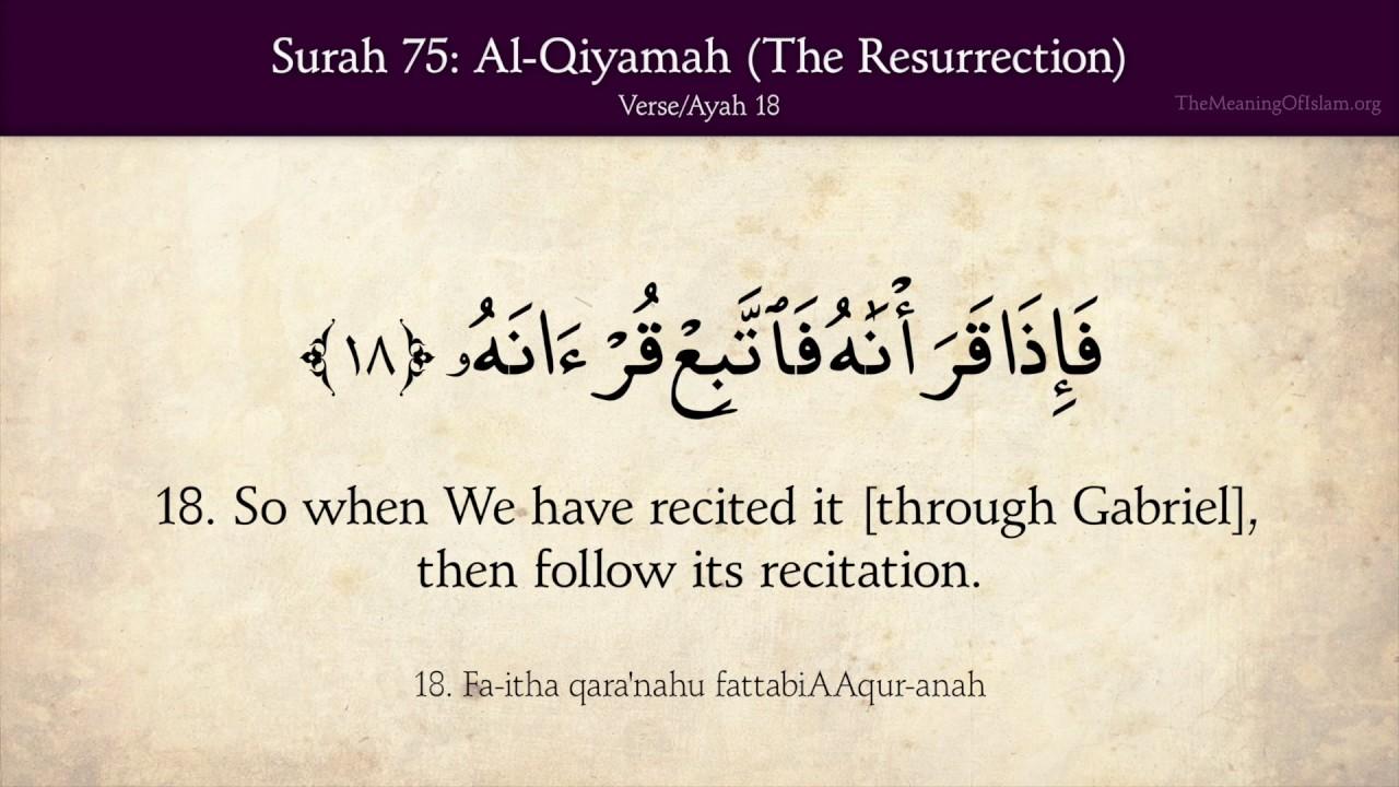 Quran 75 Surah Al Qiyamah The Resurrection Arabic And