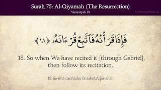 quran 75 surah al qiyamah the resurrection arabic and english translation