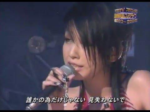 中島美嘉 Nakashima mika [2003 Live !!] Find the way & 雪の華 - YouTube
