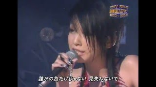 Gambar cover 中島美嘉 Nakashima mika [2003 Live !!] Find the way & 雪の華