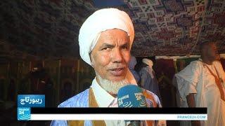 موريتانيا.. أئمة وسياسيون يدقون ناقوس خطر الإرهاب قبيل انعقاد القمة العربية