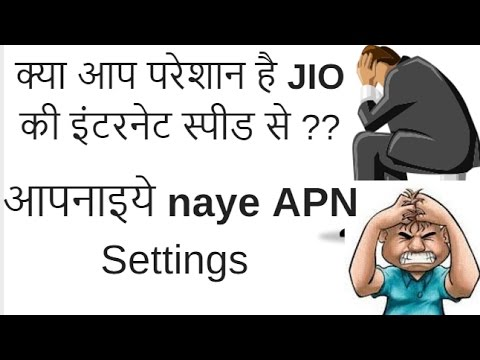 Thumbnail: How to Increase Jio 4G Downloading Speed ,Slow Net Problem (SOLVED)