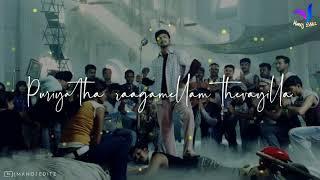 Vaadi Vaadi 🔥 Thalapathy Voice 😍  Folk Song ❤ Whatsapp Status Tamil Video
