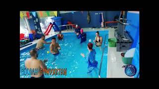 Παιχνίδια ομαδοποίησης μέσα στο Νερό!!!