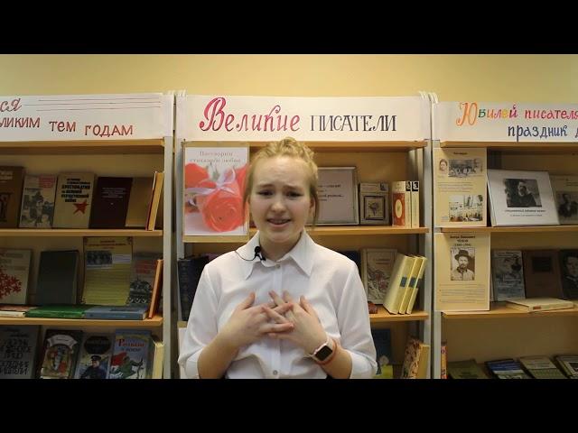 Изображение предпросмотра прочтения – ЕлизаветаДрёмина читает произведение «Письмо Татьяны к Онегину» А.С.Пушкина