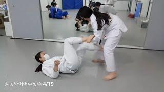 강동와이어주짓수 도장일상 20210419