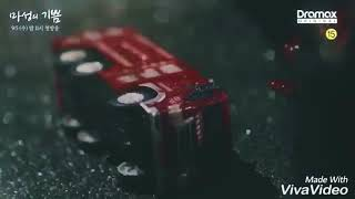 Niềm vui hiểm ác Trailer