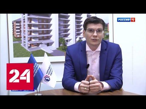 Десять миллионов за квартиру на шестом этаже пятиэтажки: афера с надстройками в Москве - Россия 24