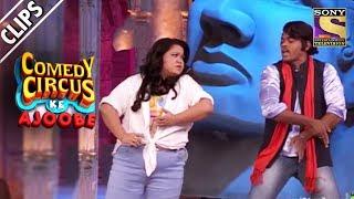 Bharti & Siddharth As Sonakshi & Shatrughan Sinha   Comedy Circus Ke Ajoobe