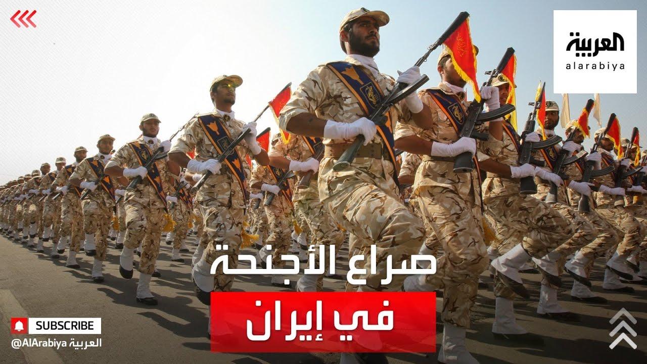 اشتعال أزمة ثقة بين الحرس الثوري ووزارة الاستخبارات  - نشر قبل 3 ساعة