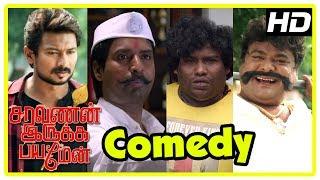 Saravanan Irukka Bayamaen Movie Scenes | Soori Comedy Scene | Udhayanidhi Stalin | Regina Cassandra