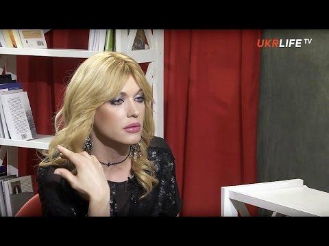трансвестит знакомства
