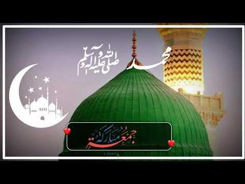 jumma mubarak status | jumma mubarak whatsapp status | jumma mubarak status naat 2021 ya ibne haider
