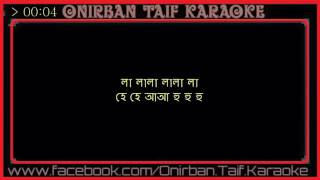 Sajib karaoke Bangla song