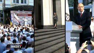 """""""Old horses"""". Tymoshenko and Yatsenyuk go to parliament. Investigation by """"Slidstvo.Info""""."""