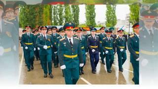 Вольское Военное Училище