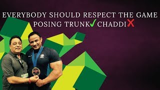 Everybody Should Respect The Game, |Posing Trunk✔|Chaddi❌|