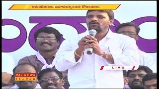 తీన్మార్ మల్లన్న అద్భుతమైన ప్రసంగం   Teenmaar Mallanna Excellent Speech in Koluvula Kotlata  RajNews