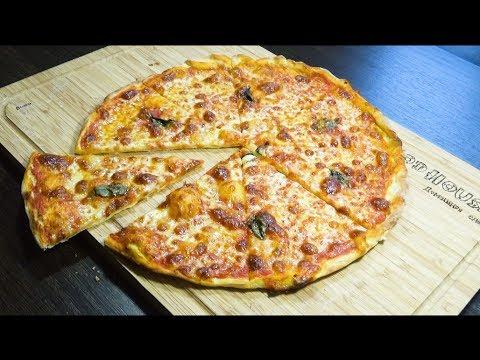 Пицца Маргарита || Классическая неаполитанская пицца